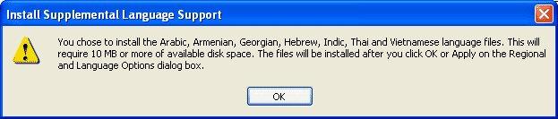 Vemana 2000 Font Download installsupp